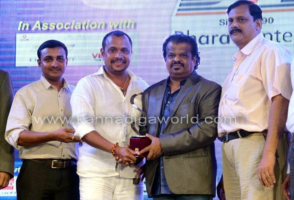 Tulu_Film_Award_5