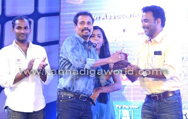 Tulu_Film_Award_7