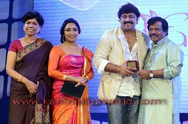 Tulu_Film_Award_8