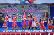 ತುಳುನಾಡ ಸೇವಾ ಸಮಾಜ ವಿೂರಾಭಯಂದರ್ನಿಂದ15ನೇ ವಾರ್ಷಿಕೋತ್ಸವ ಆಚರಣೆ