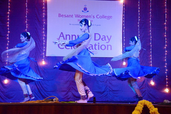 besent_college_anulday_25