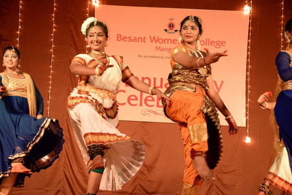 besent_college_anulday_29