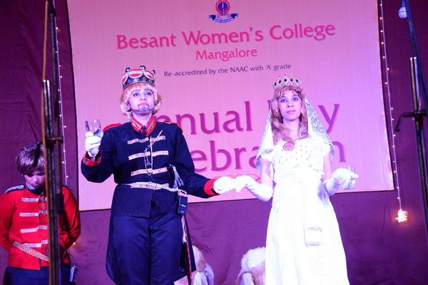 besent_college_anulday_33