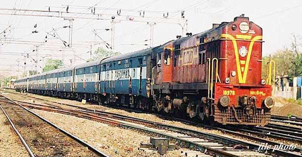 train_service_1