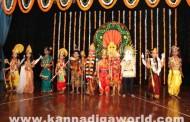 ಕುವೈತ್ ಕನ್ನಡ ಕೂಟ – ದಾಸೋತ್ಸವ ಆಚರಣೆ – 2015