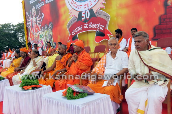 Virat_hindu_samavesha_40