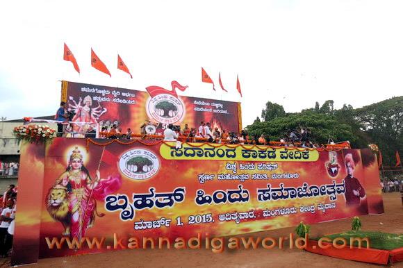 Virat_hindu_samavesha_50