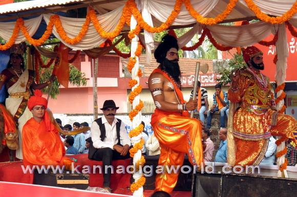 Virat_hindu_samavesha_66