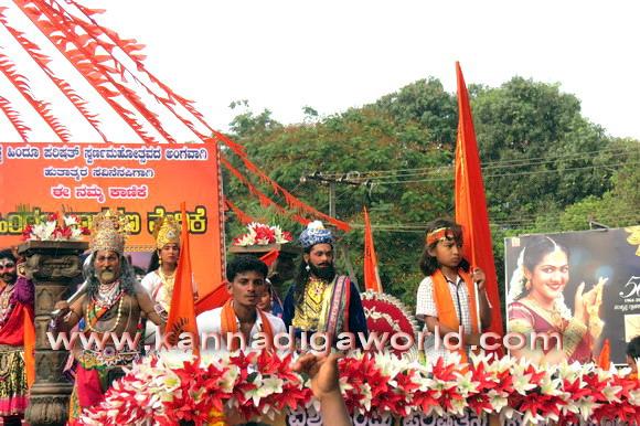 Virat_hindu_samavesha_70