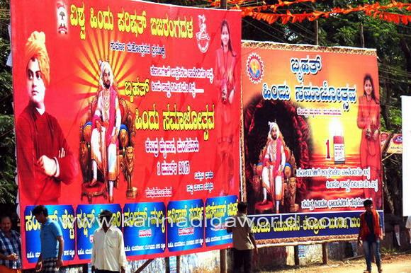 Virat_hindu_samavesha_78