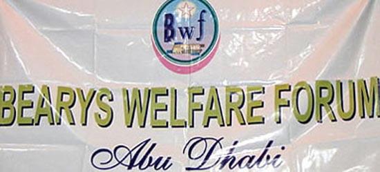 Beary_welfare