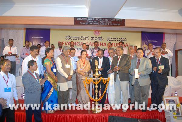 Devadiga sangha mumbai pr-Apr 21_2015-001