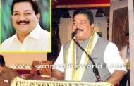 April 18 & 19, Devadiga Sangha to celebrate its 90th anniversary. Industrialist Harish Sherigar Chosen for 'Udyoga Ratna'