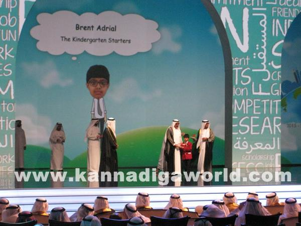 Hamdan Awarded _Apr 23_2015-002