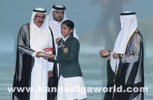 Hamdan Awarded _Apr 23_2015-010
