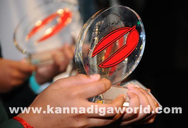 Hamdan Awarded _Apr 23_2015-016