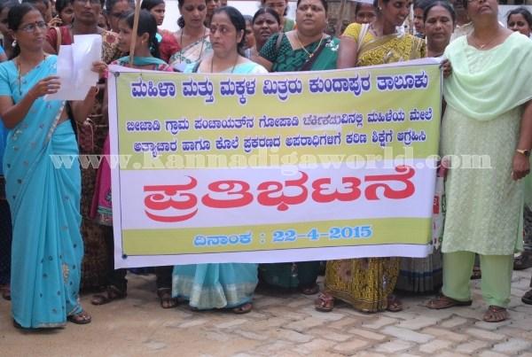 Kundapura_Ladies_Protest (7)