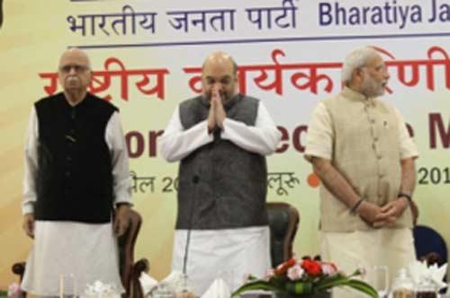 Modi-Advani