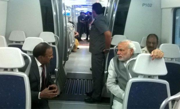 Modi-metro