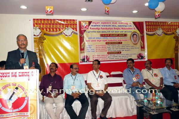 Mumbai_Conference_108