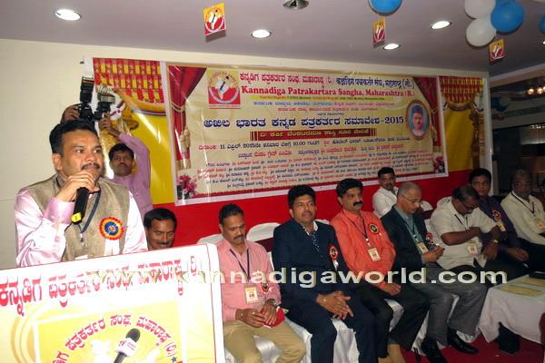 Mumbai_Conference_79