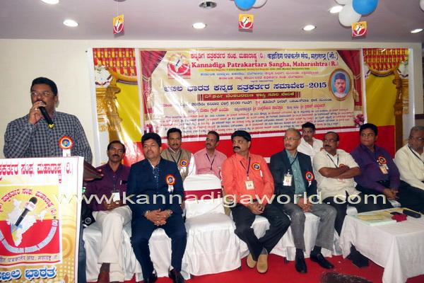 Mumbai_Conference_86