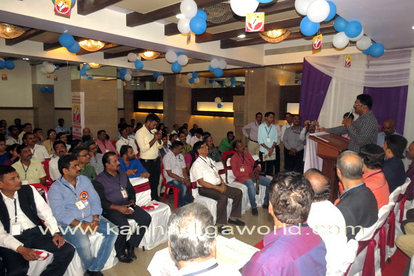 Mumbai_Conference_88