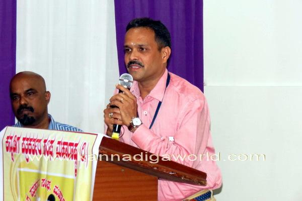 Mumbai_Conference_98