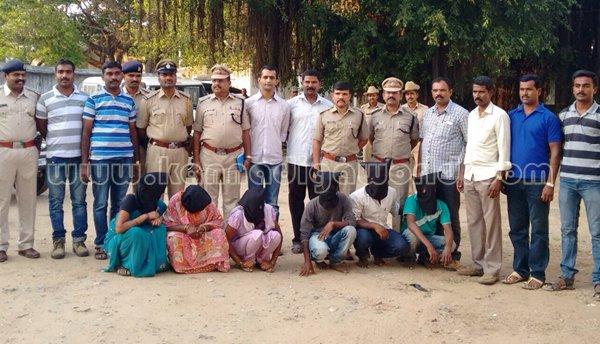 Shivamogga_Murder_Case