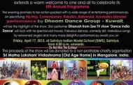 ಕುವೈತ್ಧೂಮ್ ಡ್ಯಾನ್ಸ್ ಗ್ರೂಪ್ ಕಾರ್ಯಕ್ರಮ – 'ಧೂಮ್ ಮಚಾಲೆ – 2015'