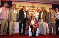 Mumbai Devadiga Sangha 90th year Anniversary celebration – Mumbai News Kannada