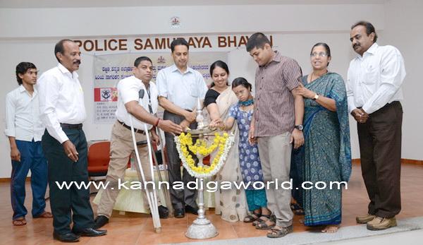 police_bhavan_prg1