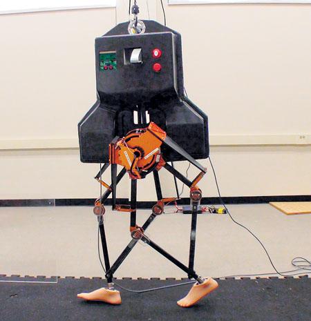 vpec8com-Atrias robot (1)_0