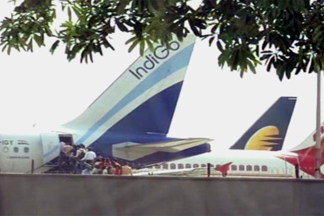 2658Raipur-Airport