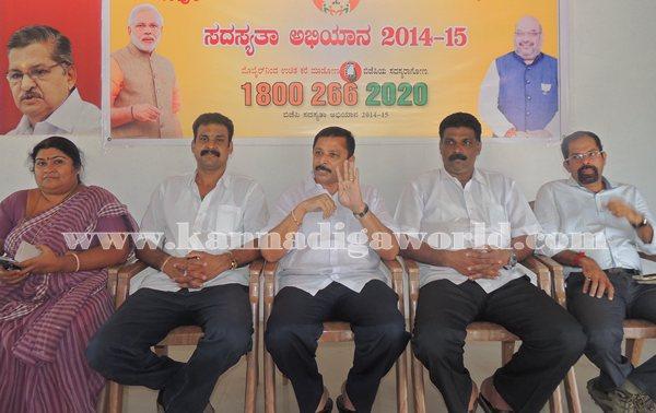 BJP_Press meet_Kndpr