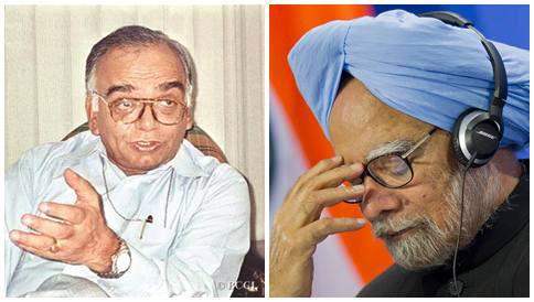 Former-PM-Manmohan-Singh-