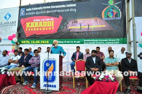 Fraternity Fest 2015  National level Kabaddi -May 21_2015-001