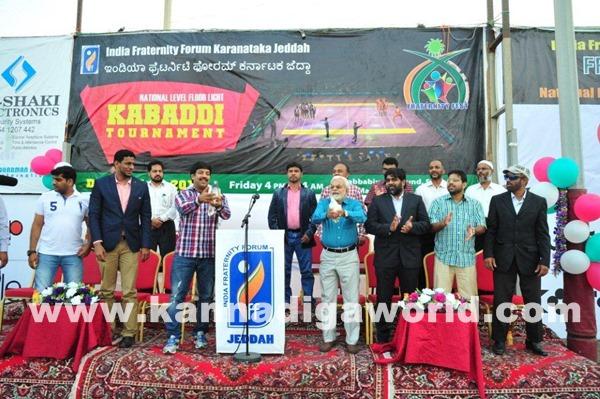Fraternity Fest 2015  National level Kabaddi -May 21_2015-003