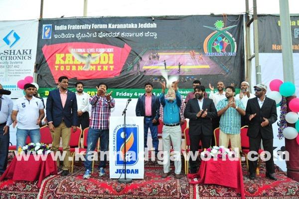 Fraternity Fest 2015  National level Kabaddi -May 21_2015-005