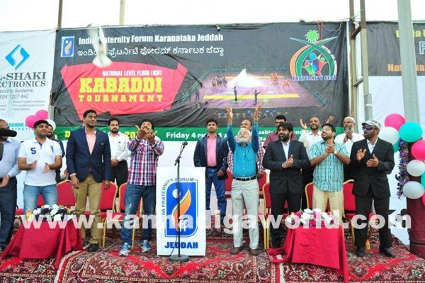 Fraternity Fest 2015  National level Kabaddi -May 21_2015-006