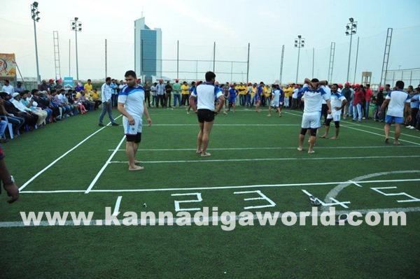Fraternity Fest 2015  National level Kabaddi -May 21_2015-009