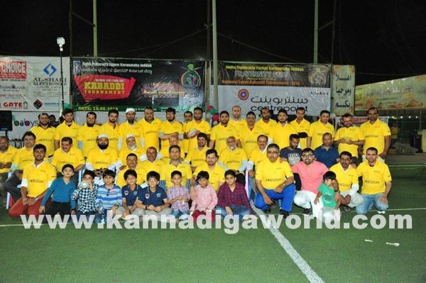 Fraternity Fest 2015  National level Kabaddi -May 21_2015-013