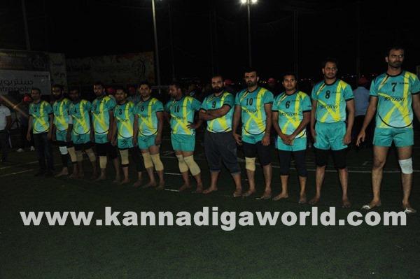 Fraternity Fest 2015  National level Kabaddi -May 21_2015-018