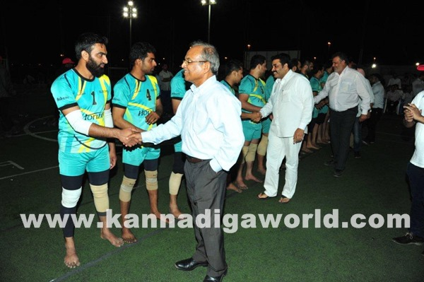 Fraternity Fest 2015  National level Kabaddi -May 21_2015-019