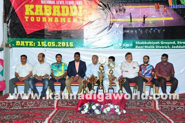Fraternity Fest 2015  National level Kabaddi -May 21_2015-020