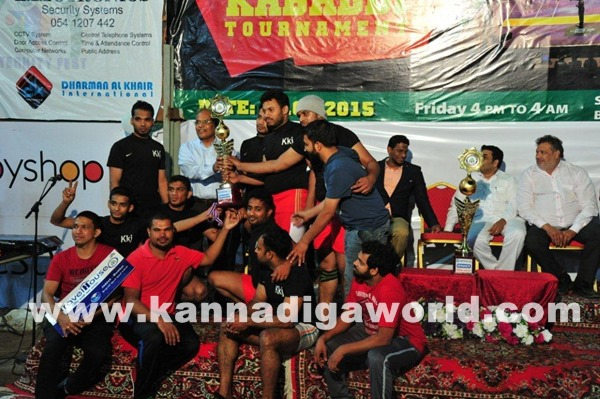 Fraternity Fest 2015  National level Kabaddi -May 21_2015-021