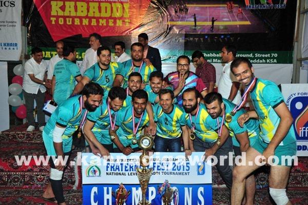 Fraternity Fest 2015  National level Kabaddi -May 21_2015-022