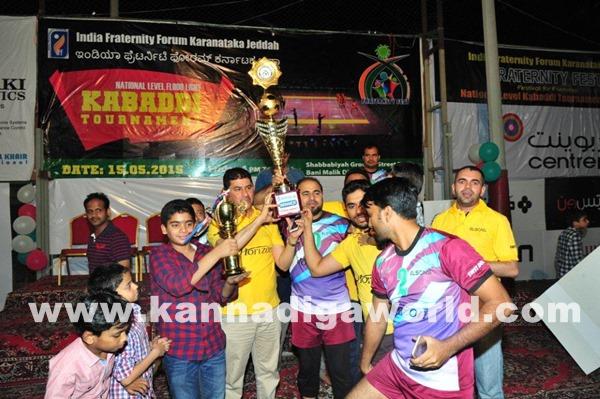 Fraternity Fest 2015  National level Kabaddi -May 21_2015-023
