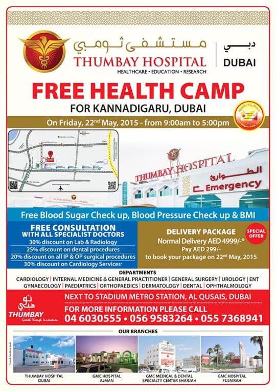 Kannadigaru Camp Flyer - May 2015-page-001