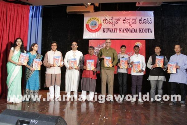 Kuwait Kannada Koota (KKK) Celebrates Marala Mallige day-May 13_2015-001